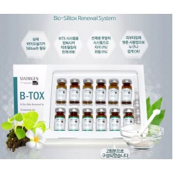 Matrigen B-TOX PROFESSIONAL -Peeling ONLY Korea - 12 pcs/1 box